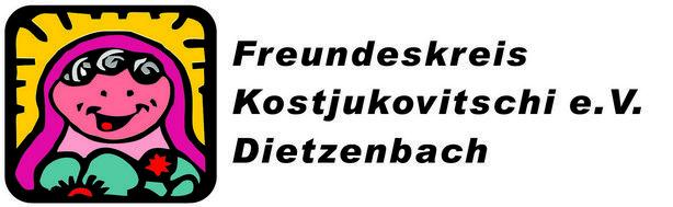 Freundeskreis Kostjukovitschi e.V.